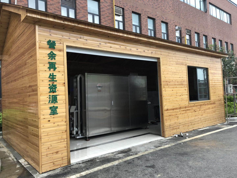 南京游府西街小学、金陵中学溧水分校1t/D厨余机设备